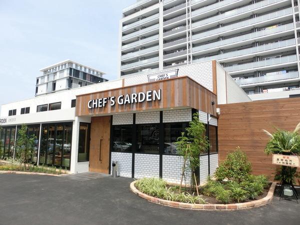 CHEF'S GARDEN OHANA 豊田浄水店