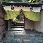 祇園畑中 - 旅館玄関(八坂神社の裏です)