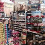 ドン・キホーテ - 売り場が、こんな雑多な状態なのもドンキならでは