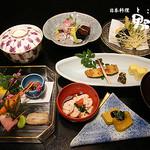 日本料理 野老 -