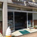 ハシモト洋菓子店 - 外観