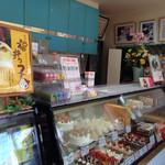 ハシモト洋菓子店 - ケーキも色々