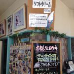 ハシモト洋菓子店 - キャラクターケーキも出来ます
