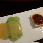 長岡屋 - 前菜付き