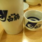 玄海寿司 本店 - 白鶴2合