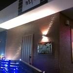 カフェアンドバー ポルポ - お店の外観