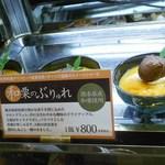40780733 - ショーケース(健ちゃん注文!)