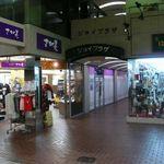 40780995 - お店は飯塚市本町商店街の中間くらいにあります。