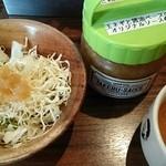 1ポンドのステーキハンバーグタケル - サラダ&スープ♪