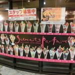 レストラン&スイーツ うふふ -