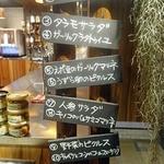 柳橋テラス - ボトルデリ食べ放題