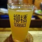 柳橋テラス - クラフトビール「カスケーディア」