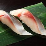 回転寿司 日向丸 - 光物