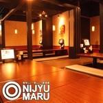 居酒屋 NIJYU-MARU - 内観写真: