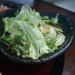 駿河 - 定食のサラダ