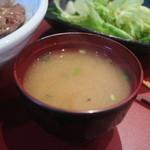 駿河 - 定食の味噌汁