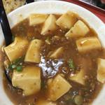 40794223 - 麻婆豆腐