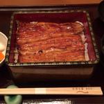 日本橋 鰻 伊勢定 - 鰻重 梅