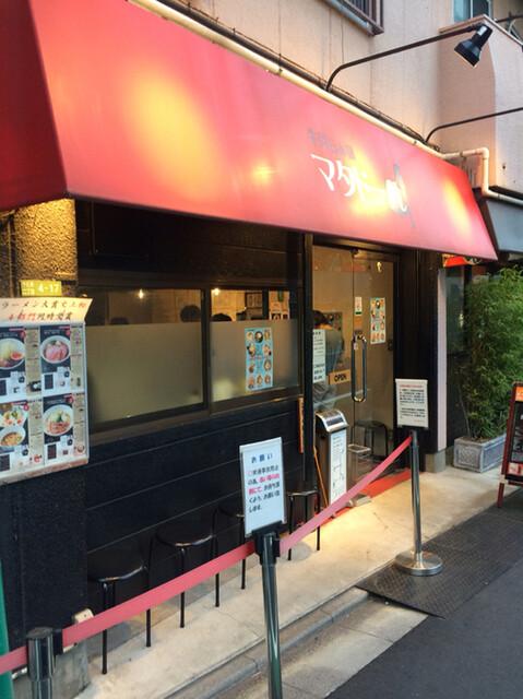 牛骨らぁ麺マタドール - 夜の部開店時の外観