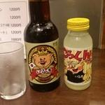 (卸)調布食肉センター - 「豚印 い志井ビール (800円)」と「ゆずジュース(ごっくん) (300円)」