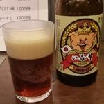 (卸)調布食肉センター - ホップの香りが豊潤な「豚印 い志井ビール (800円)」