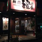 40796428 - 鐙 壱番さん 夜