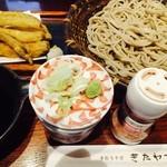 きたわせ - 料理写真:ごぼう天蕎麦