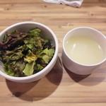 焼肉ここから - サラダ・スープ