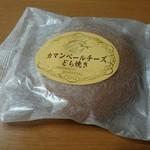 信州苑 - 料理写真:カマンベールチーズどら焼き