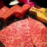 薩摩 牛の蔵 - みすじステーキとハラミ