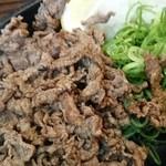 1ポンドのステーキハンバーグタケル - 刻み牛葱皿♪