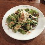 カフェ ラ・ボエム - ずわい蟹とアボカドのサラダ