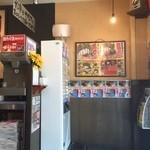 濃豚骨醤油ラーメン 馬力屋 - 大分市明野 馬力屋