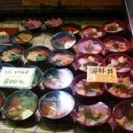 海 - ナント! 海鮮丼が半額!!  1個1、000円の半額ですから500円です。  ・・・・と、いうことは1、000円で2個買えるという計算です。