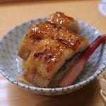 懐石 小室 - ハモのお寿司