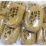 青木菓子店 -