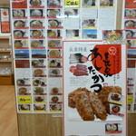 富士川サービスエリア(下り線) スナックコーナー - 商品メニュー一覧