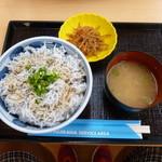 富士川サービスエリア(下り線) スナックコーナー - 駿河湾産の釜揚げしらす丼(¥760)