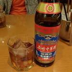 京華園 - 古越龍山・長崎中華街ボトル(5年)