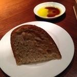 """40810491 - 2015年8月 シェフズテーブルにて、東京の""""セララバード""""のお料理を頂きました♪[パン]"""