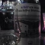 バー・ソラ - イチローズモルトのボトラーズもの