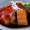 魚王KUNI - 料理写真:おすすめ魚の煮付け