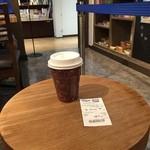 Paper Back Cafe - カップはペーパー