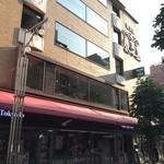 Paper Back Cafe - 東京堂がリニューアルされていた