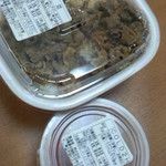 Sukiya - キムチ牛丼弁当