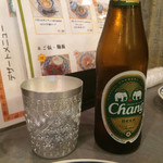 メコン - 「チャーンビール」650円