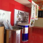 カドヤ食堂 - まぜそばの時はレクチャーを読まなくちゃ(≧∇≦)
