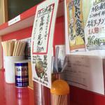カドヤ食堂 - お昼の?定食なんかも色々ありますよd(^_^o)