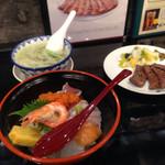 利久 - これが 限定の 海鮮丼・牛タンハーフ・テールスープ☆