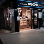 HOKUO - 外観